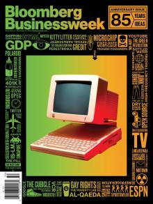 BUSINESSWEEK2014diciembre8